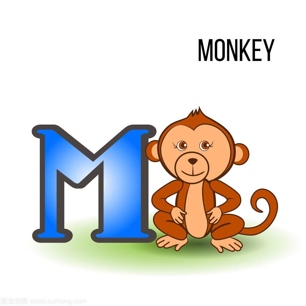 可爱动物园字母 M 与卡通猴子,野小子动物矢量