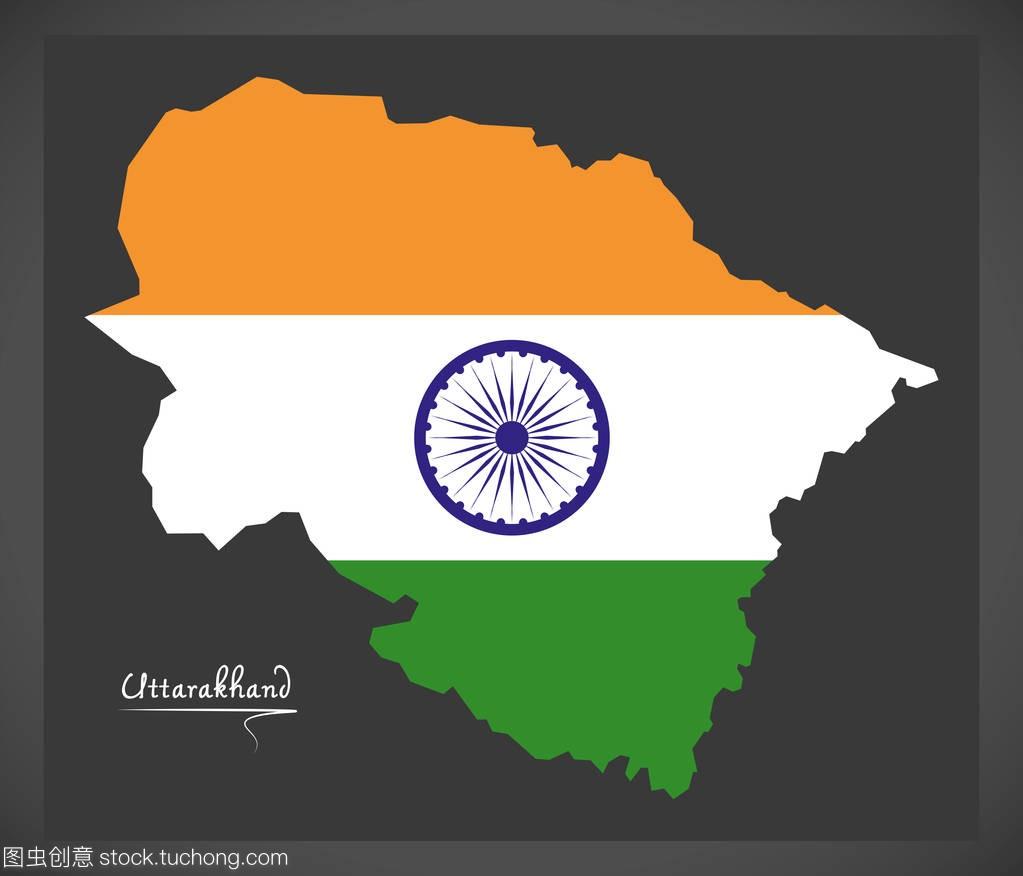 北阿坎德邦地图与印度国旗图