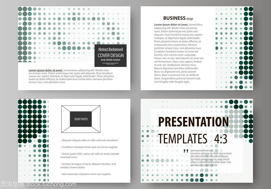 文稿幻灯片的业务模板集。抽象设计矢量布局。