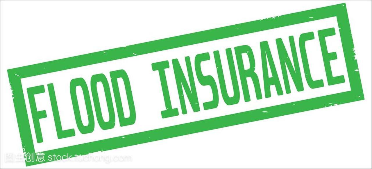 洪水保险文本, 在绿色长方形边界邮票