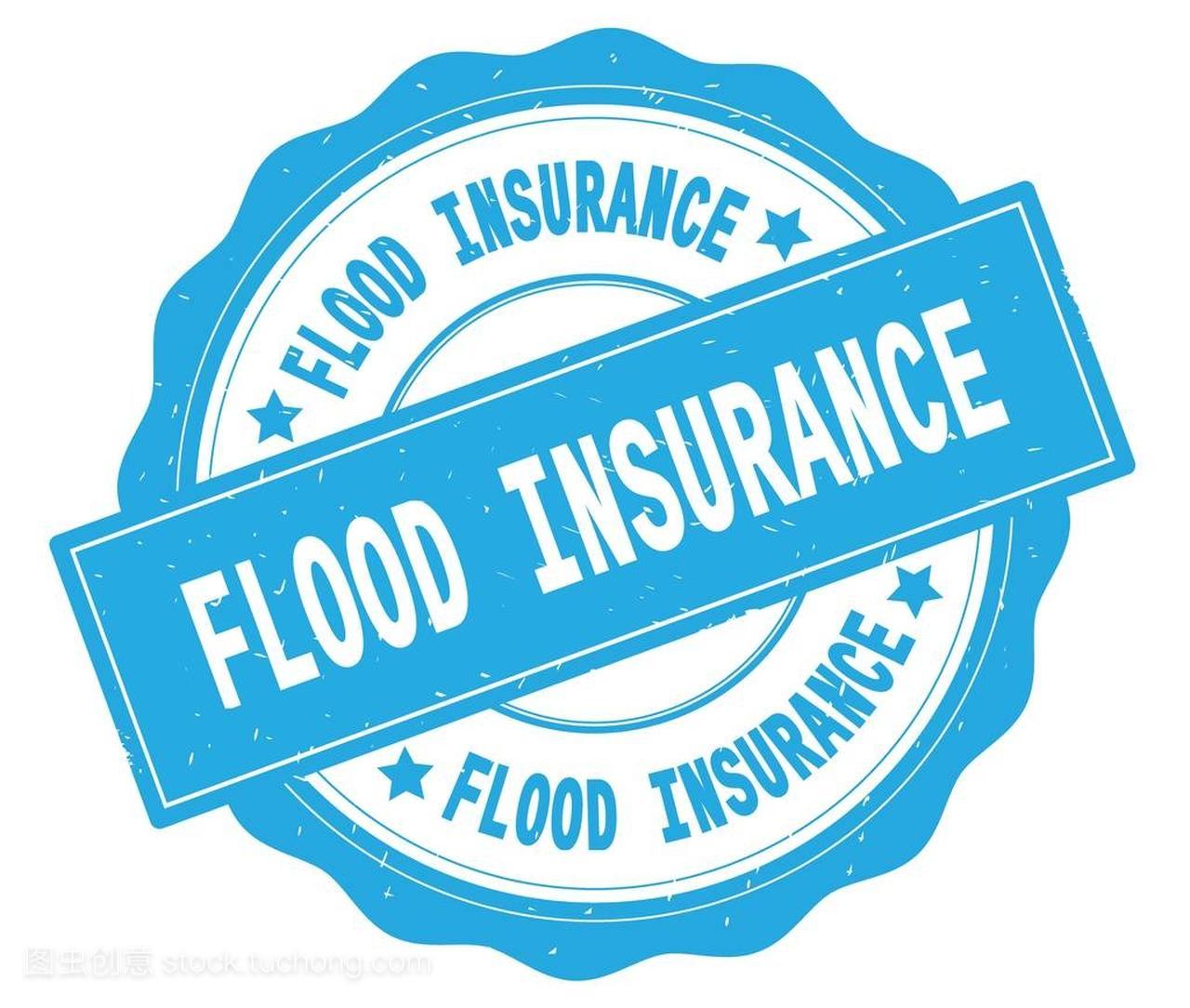 洪水保险文本, 写在青色圆形徽章