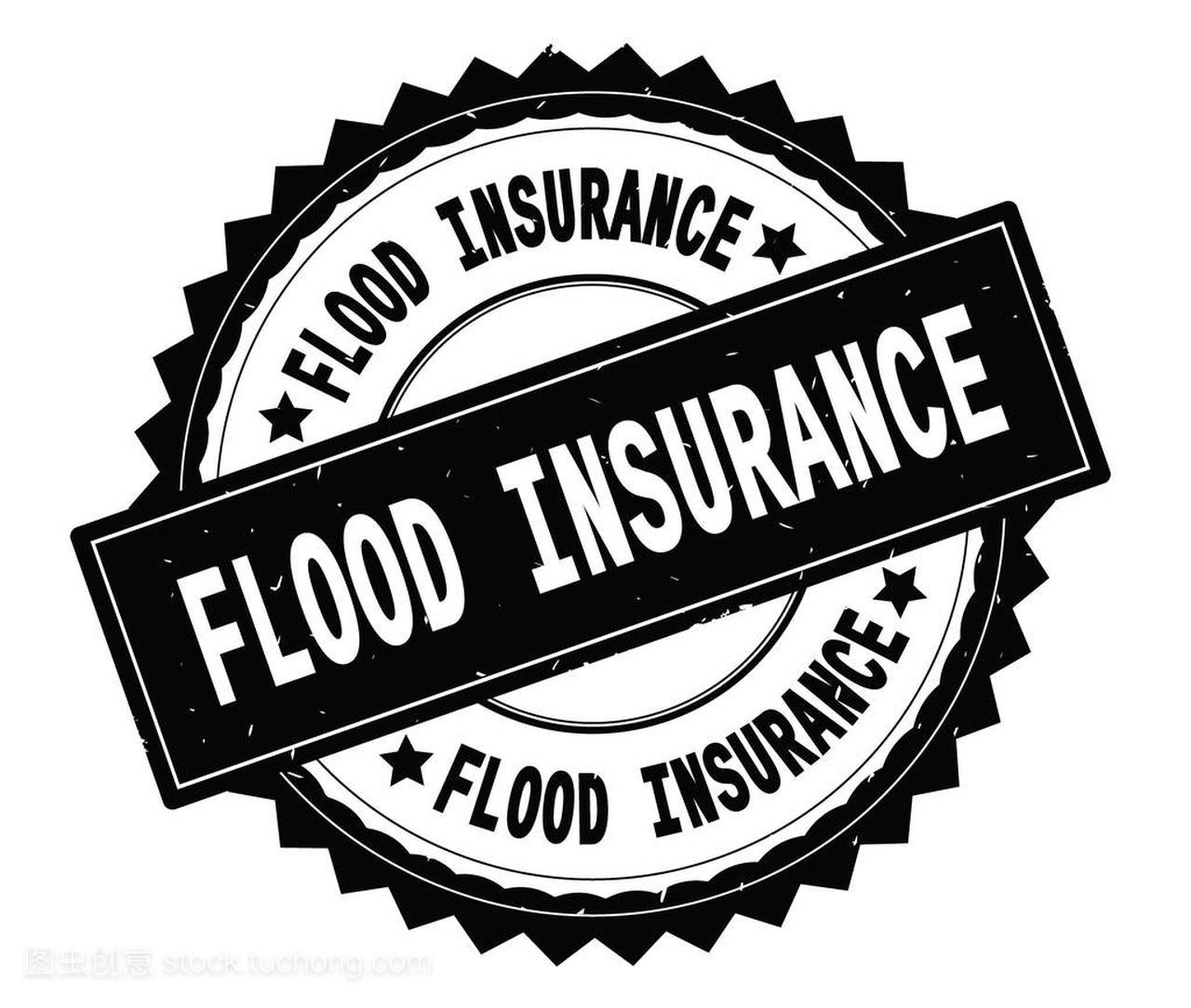 洪水保险黑文本圆邮票, 与字形边界