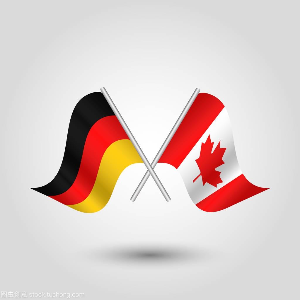 载体二横渡了德国和加拿大旗子在银色棍子-德