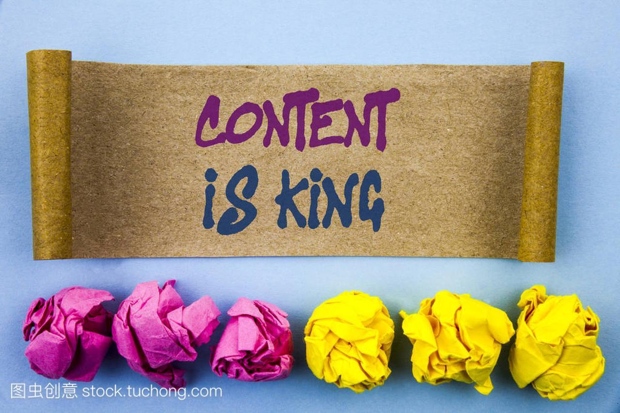 显示内容的手写文本为 国王。概念含义在线营
