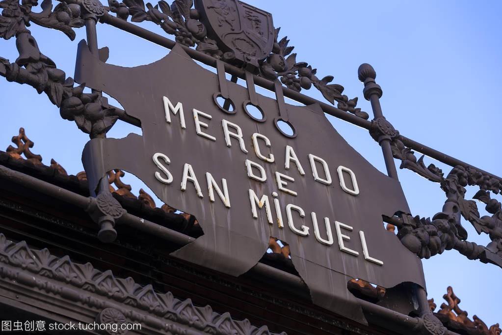 西班牙马德里-26 2018年3月: 城市市场的旅游吸