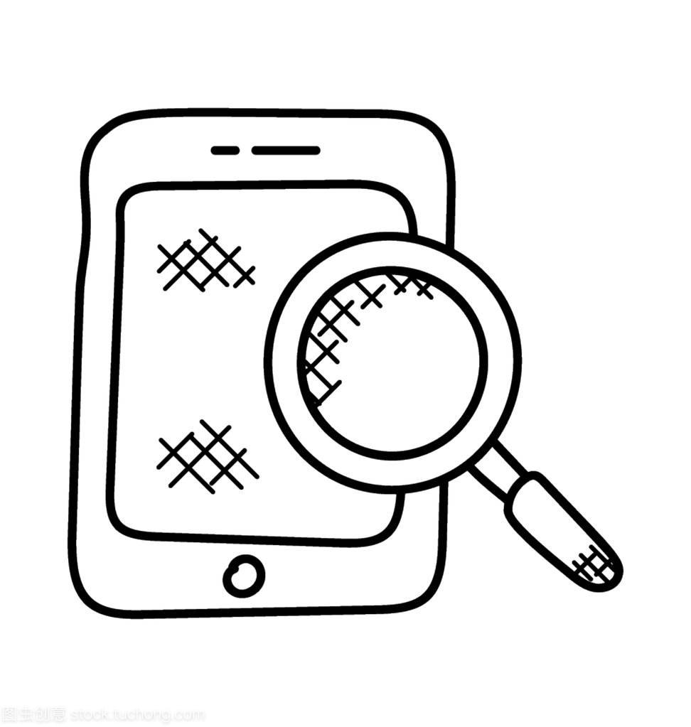 带放大镜的移动屏幕, 在移动图标上搜索