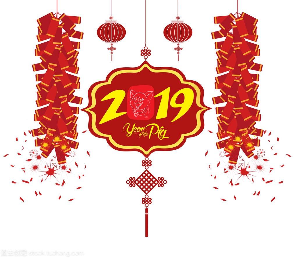 2019中国新年贺卡与白色框架2019