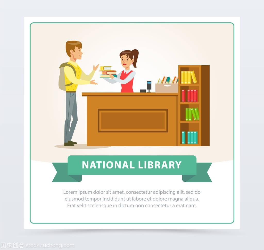 女图书馆员协助读者在服务台, 教育, 学校, 学习