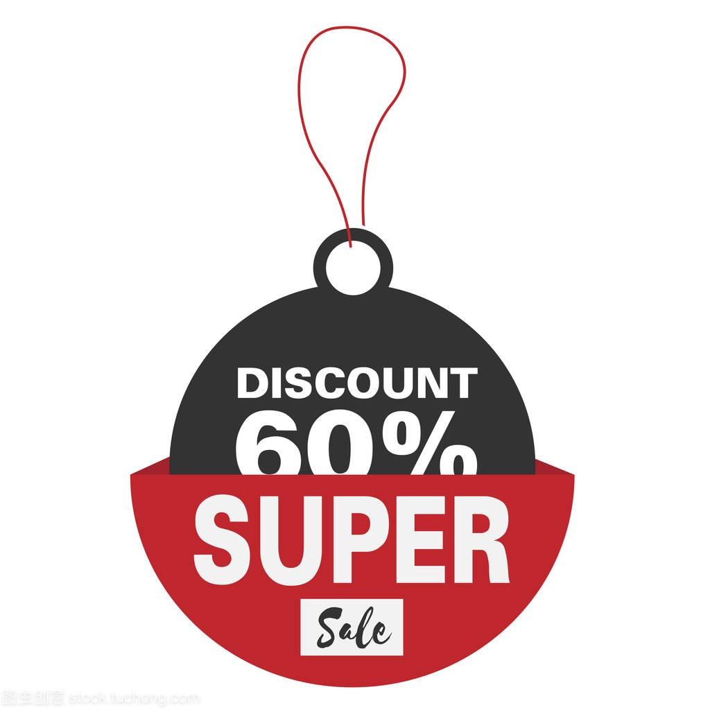 Price Tag Discount 60% Super Sale Vector Im