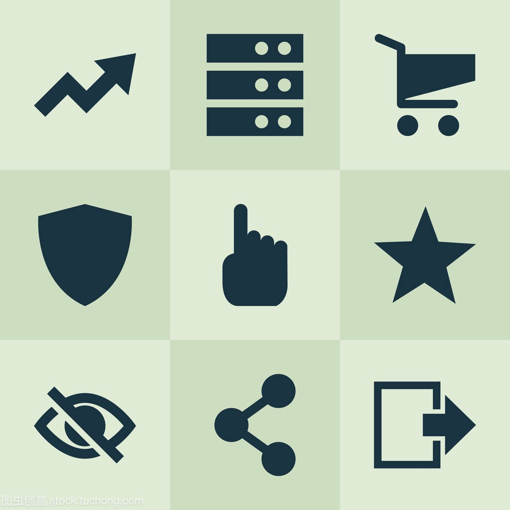 User icons set with cart, protect, log out and oth