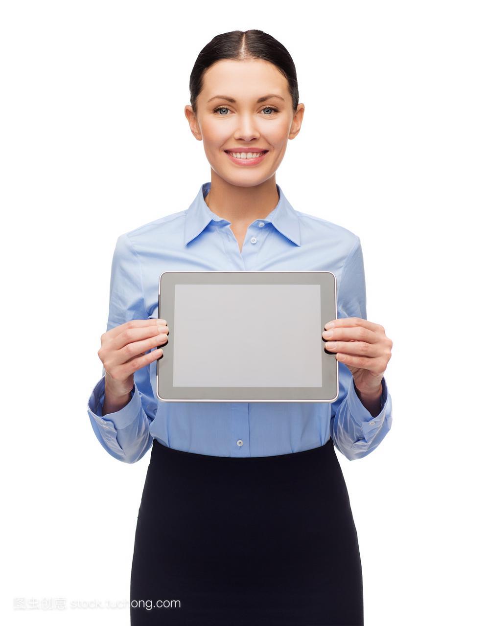 请表,申请,关连,连系,个人电脑,瓜葛,应用程序,申