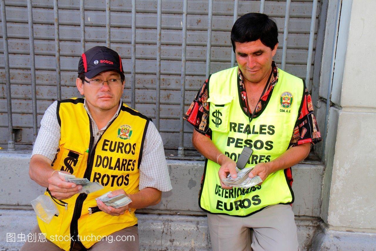 秘鲁利马jirondela联盟货币兑换商货币兑换业务