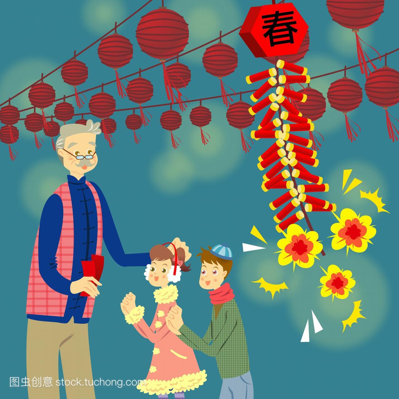 彩色,插画,插图,计算机绘图,黄种人,多彩,亚洲人