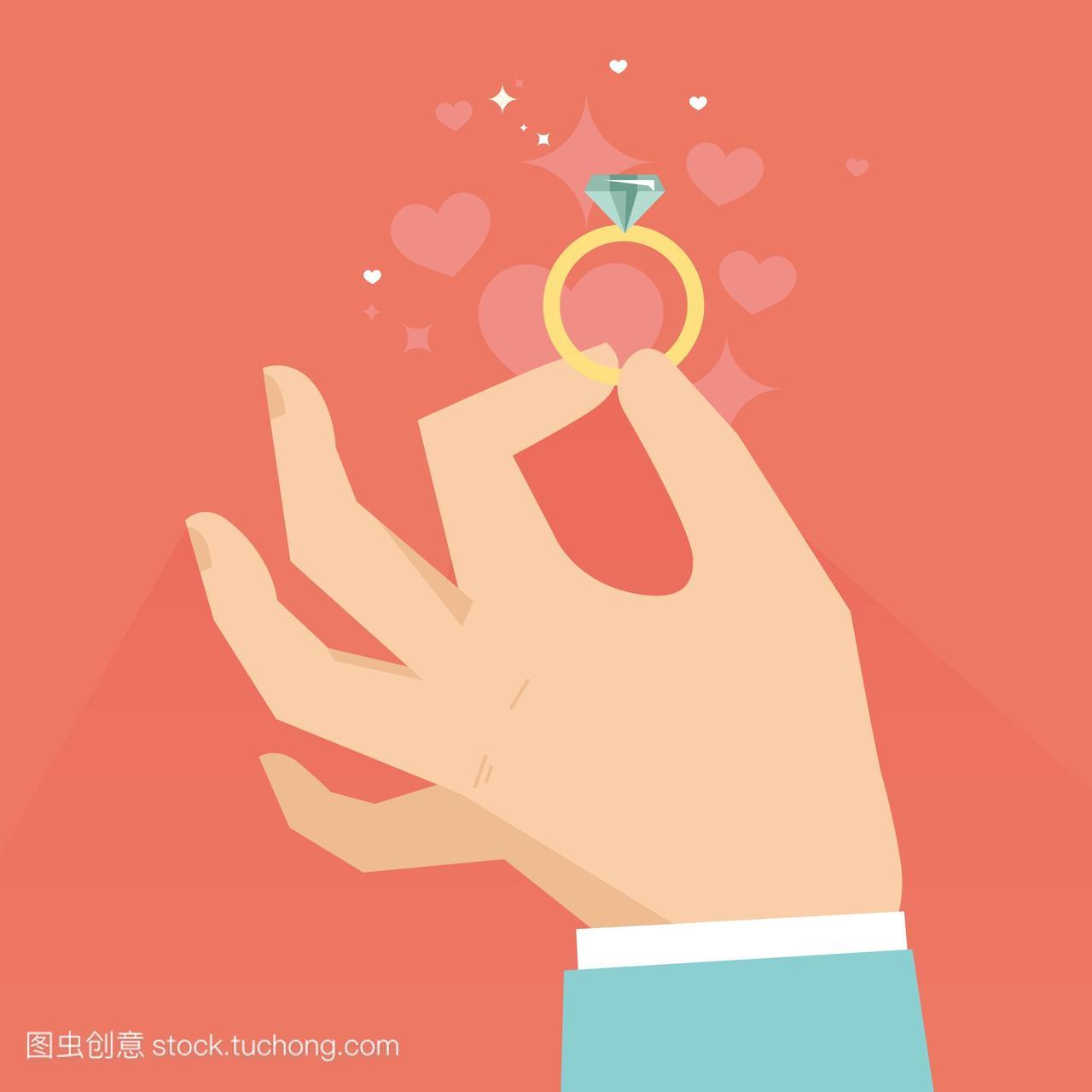 情人节贺卡,平式的男士手握订婚戒指