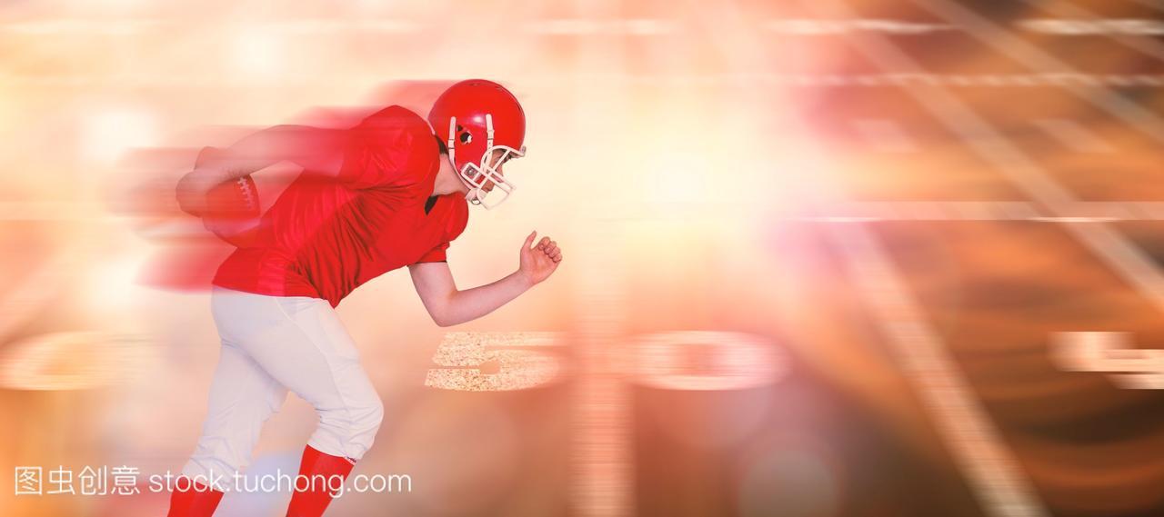 合成图像的美国足球运动员带球跑