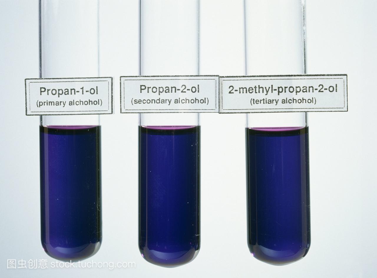 氧化醇类图12开始三醇标签的氧化锰酸钾七解