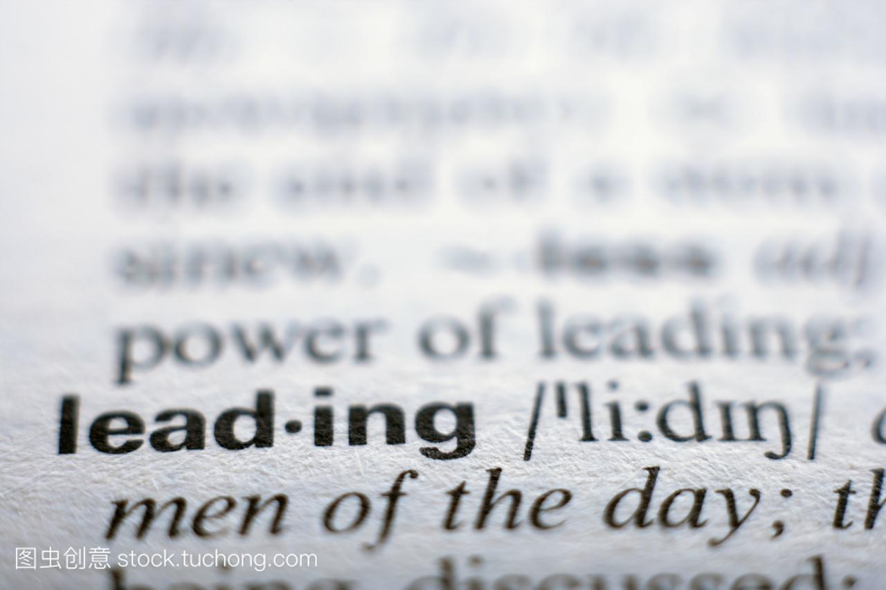 德国,英语词典页面的极速关闭