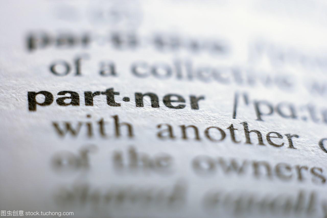 德国,英语词典页与单词合作伙伴的极速关闭